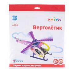 Сборная модель Умная бумага Вертолетик