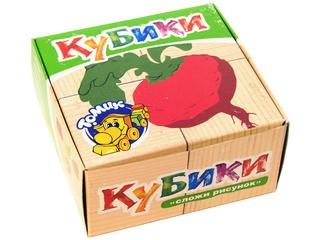 """Кубики """"Овощи"""" 4шт.. Вид 1"""