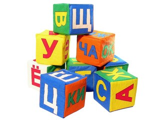 """Кубики-мякиши """"Азбука"""". Вид 1"""