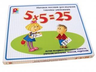 """Игра """"5*5=25"""""""