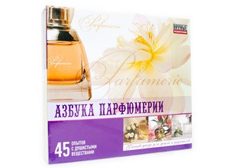 Азбука парфюмерии. Вид 1