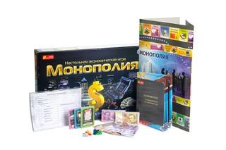Монополия. Вид 4