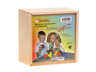 Кубики для всех. Вид 1