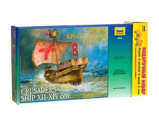 Корабль «Крестоносцев XII-XIV веков». Вид 1