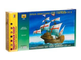 Корабль «Сан-Габриэль»