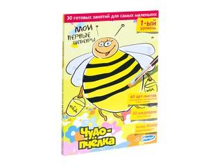 """Мои первые шедевры """"Чудо-пчелка"""". Вид 1"""