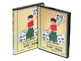 DVD Домашний логопед. Вид 1