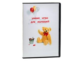 DVD Умные игры для малышей