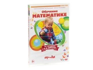 DVD Обучение математике 2 диска. Вид 1
