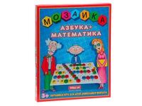 """Мозаика """"Азбука-математика"""". Вид 1"""
