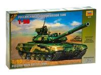 Российский основной боевой танк Т-90. Вид 1