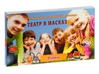 """Театр в масках """"Репка"""""""