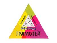 Грамотей игра-пирамида