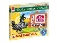 Готов ли ребенок к школе? Математика. Вид 1