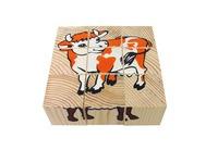 """Кубики """"Домашние животные"""". Вид 3"""