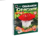 "Объемное оригами ""Грибок"". Вид 1"