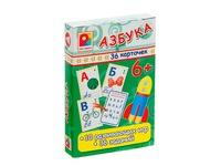 Игры с карточками азбука