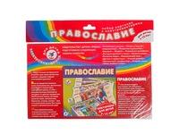 Набор карточек православие