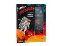 Космос книга на картоне. Вид 1