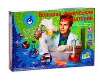 Юный химик большая хим лаборатория