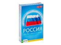 Викторина игра россия дорожная