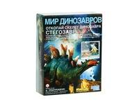 Мир динозавров Стегозавр