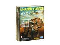 Мир динозавров Трицератопс