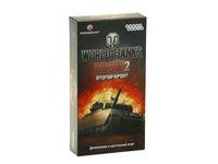 Дополнение к настольной игре World of tanks. Вид 1