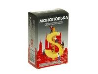Монополька