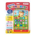 Музыкальная игрушка Азбукварик Игровой планшетик Веселые знания