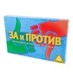 Настольная игра Piatnik За или Против