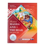 Книга для говорящей ручки Знаток Знаток Русские народные сказки 3