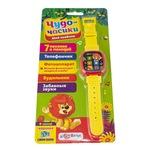 Музыкальная игрушка Азбукварик Чудо-часики Мой львенок