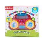 Музыкальная игрушка Азбукварик Магнитофончик Мульти-пульти