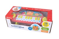 Музыкальная игрушка Азбукварик Мультипианино Песенки друзей