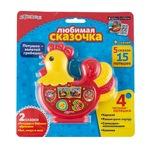 Музыкальная игрушка Азбукварик Любимая сказочка Петушок - золотой гребешок
