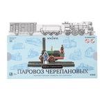 Сборная модель Умная бумага Паровоз Черепановых