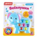 Музыкальная игрушка Азбукварик Веселушки Слоненок