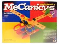 МеКаникус (Вертолет). Вид 1