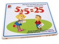 """Игра """"5*5=25"""". Вид 1"""