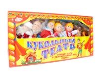 Кукольный театр с ширмой и декорациями (с дедом морозом)