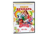 DVD Видео букварь