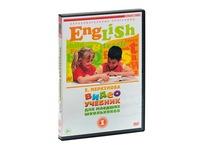 DVD ENGLISH Видео учебник для младших школьников 1