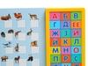 Говорящая живая азбука. Вид 3