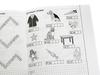 Тетрадь для рисования Обучение грамоте 2 часть. Вид 3