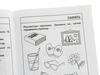 Тетрадь для рисования Тесты 6л 1 часть. Вид 3