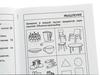 Тетрадь для рисования Тесты 7л 1 часть. Вид 3