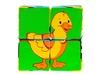 """Кубики """"Собери картинку. Птицы"""". Вид 3"""