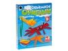 Объемное оригами морские обитатели. Вид 1