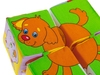 """Мякиши кубики собери картинку """"Домашние животные"""". Вид 3"""